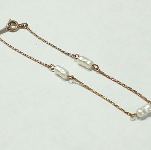 Avon Sea Treasure Bracelet 7""